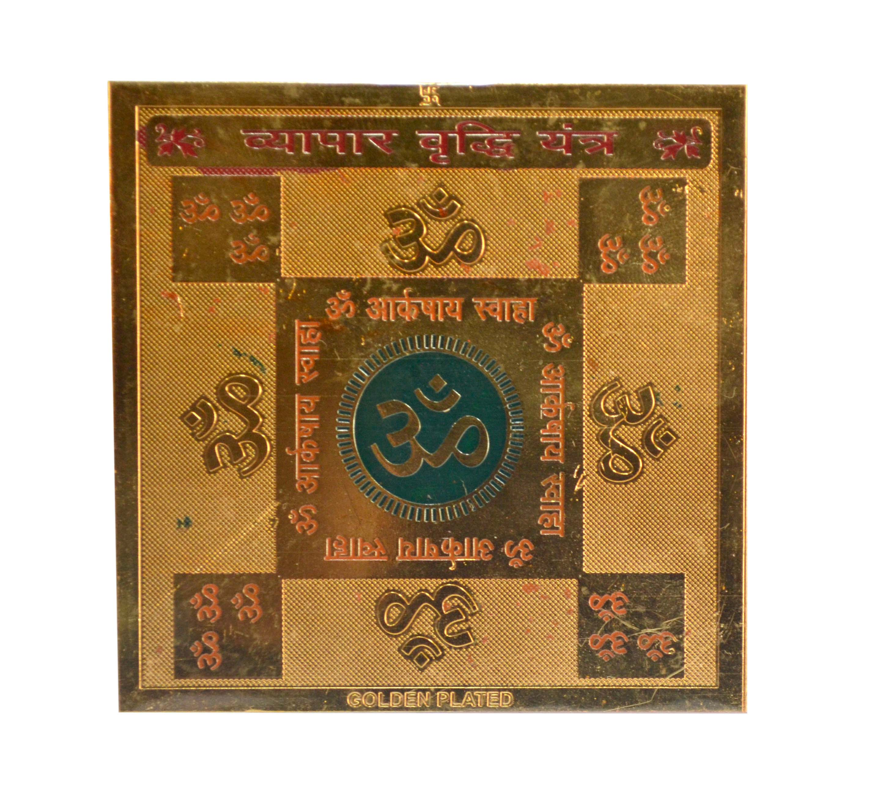 Vyapar Vriddhi Yantra In Copper Gold Plated- 3 Inches