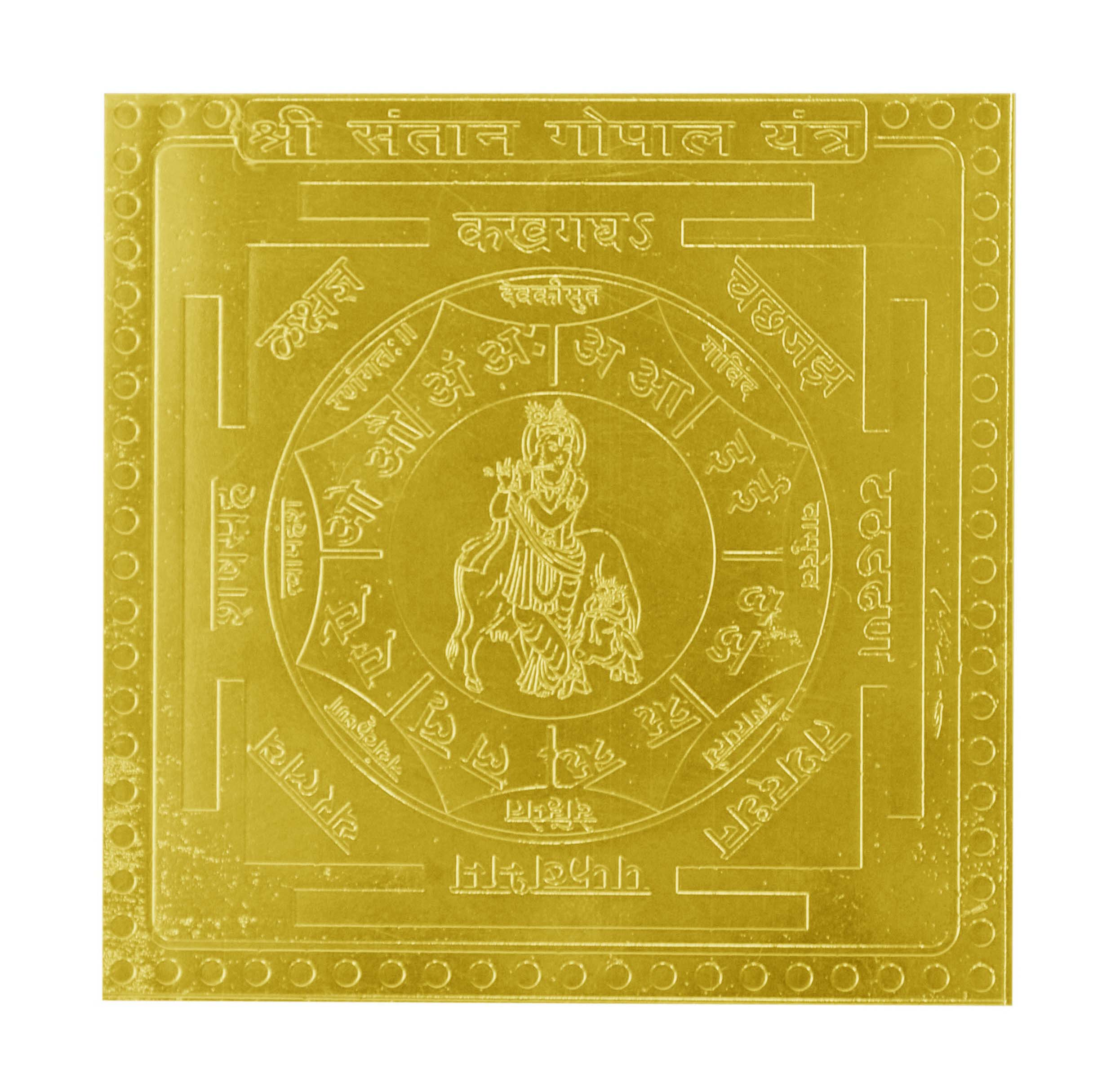 Santan Gopal Yantra In Copper Gold Plated- 3 Inches