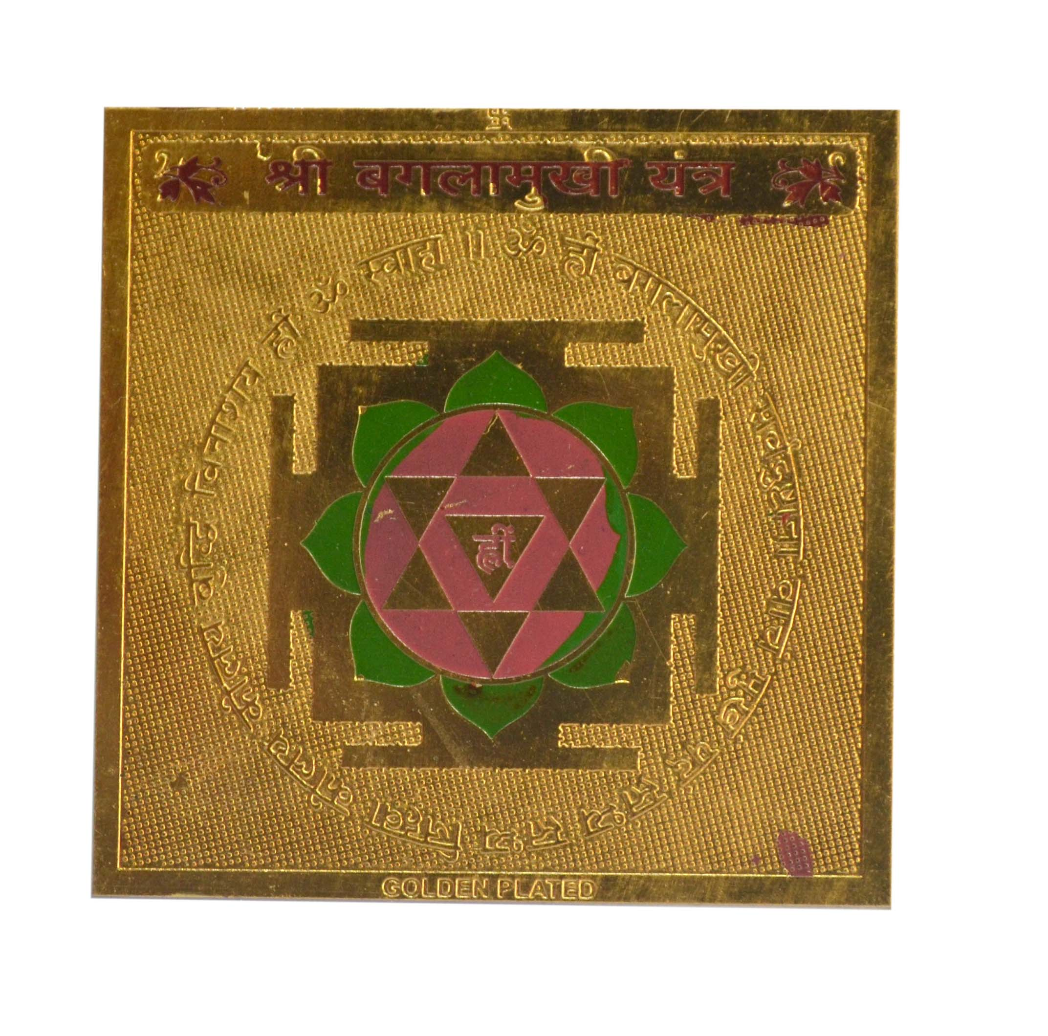 Baglamukhi Yantra In Copper Gold Plated- 2 Inches