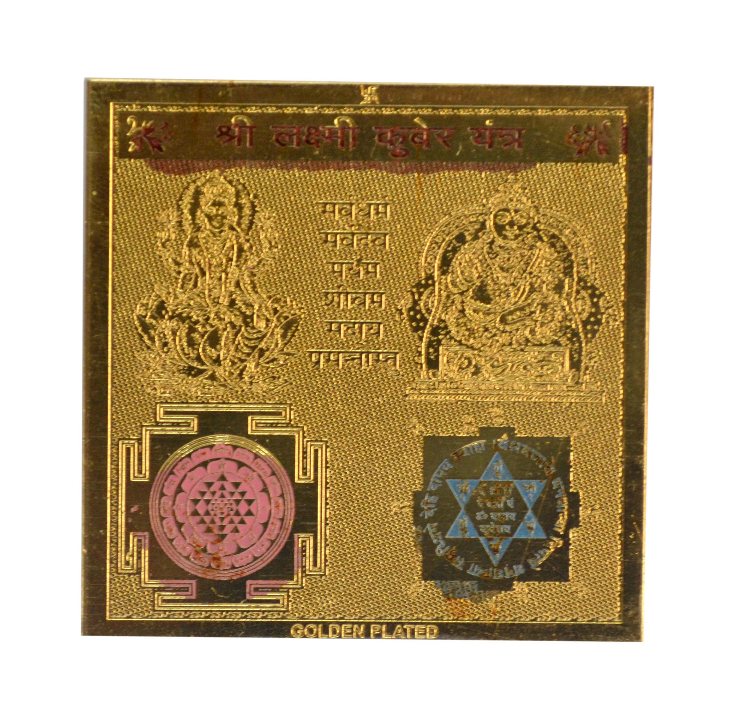Laxmi Kuber Yantra In Copper Gold Plated- 2 Inches