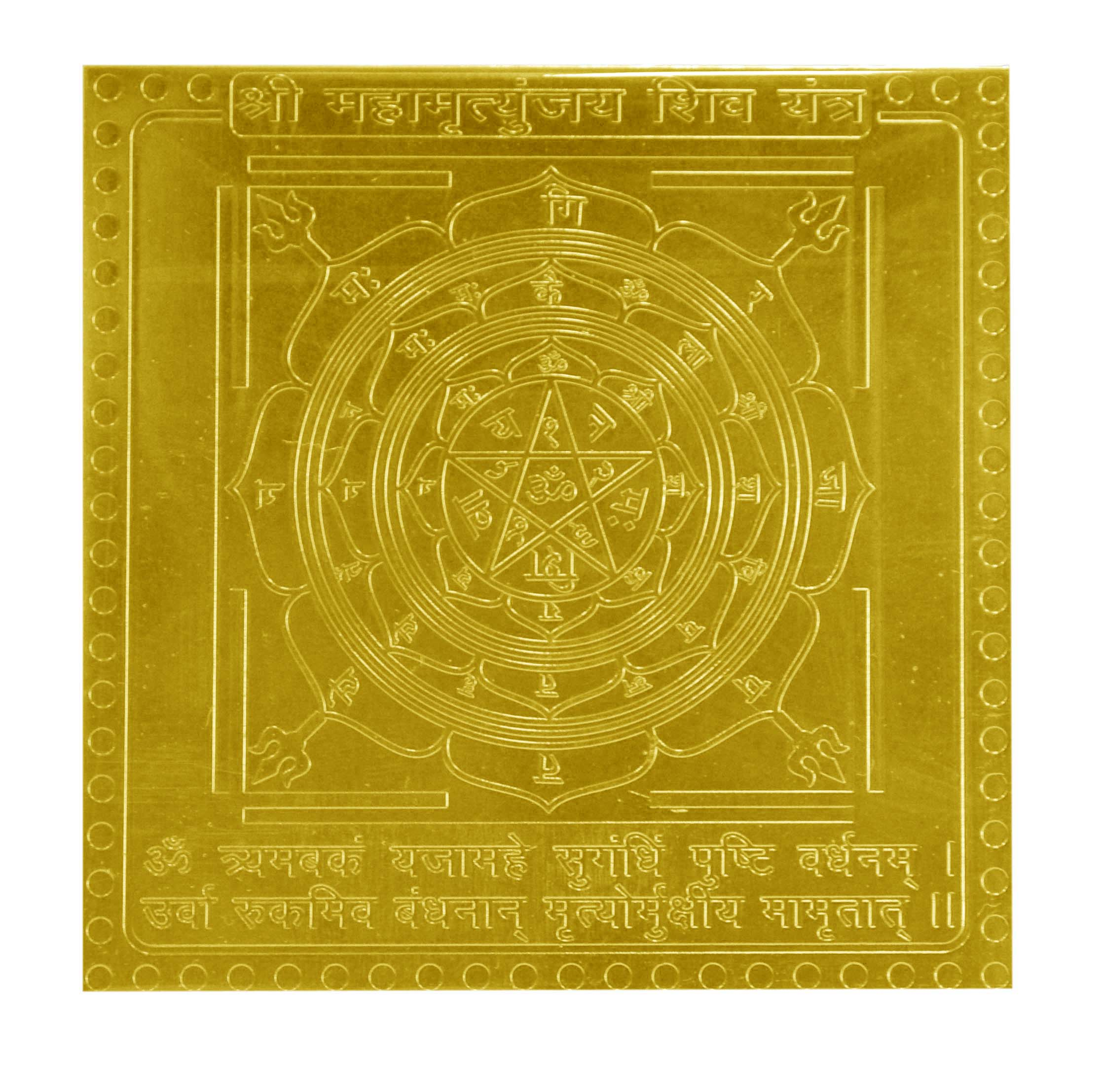 Mahamritunjaya Shiv Yantra In Copper Gold Plated- 1.5 Inches