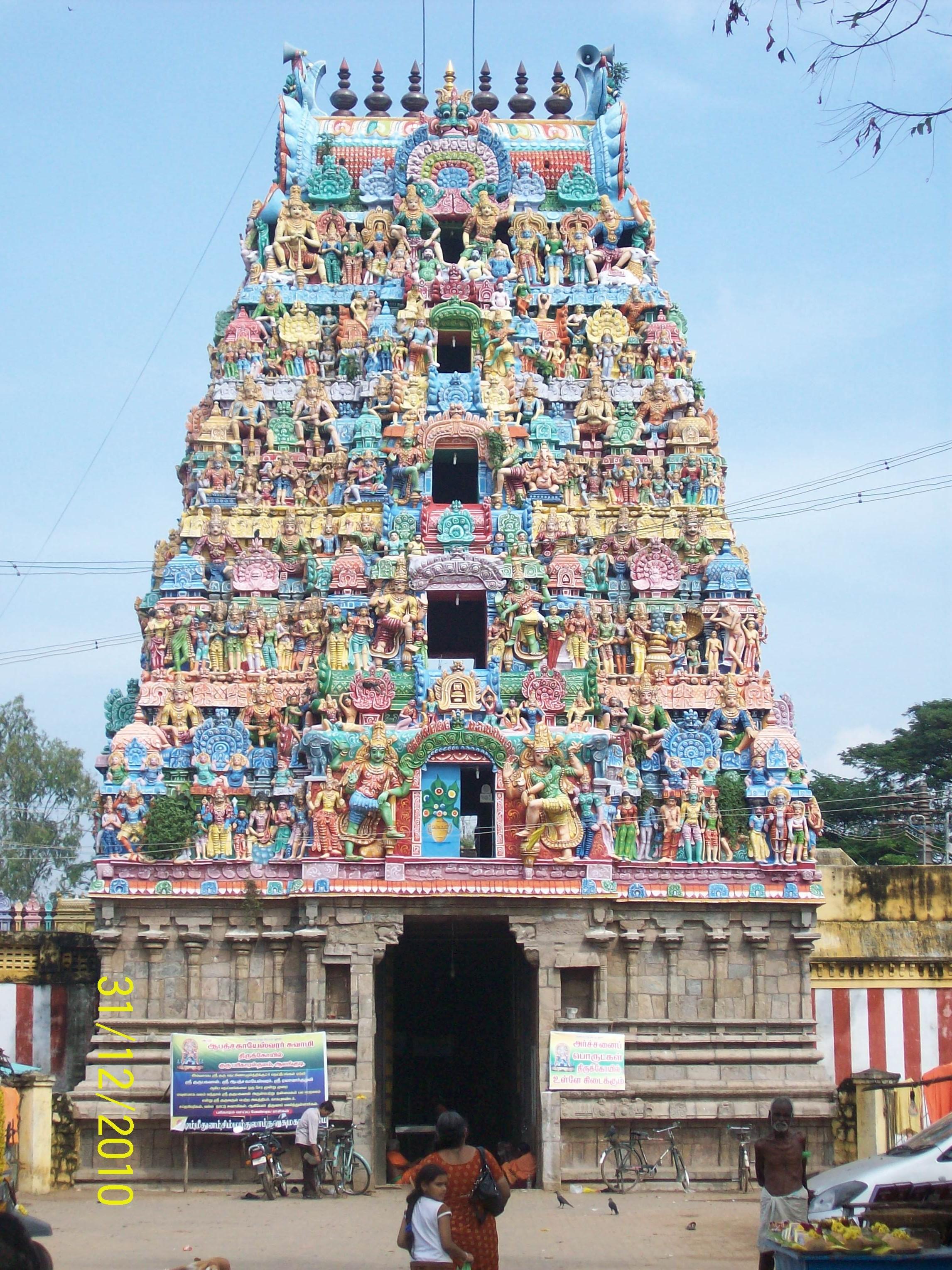 Sri Abathsahayeshwarar Shiva Temple-Alangudi,Nagapattinam