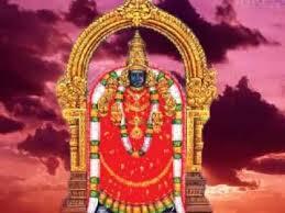 Tirumaamagal Sridevi Bhudevi Sannadhi