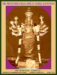 Ananthamangalam Anjaneyar Hanuman Temple