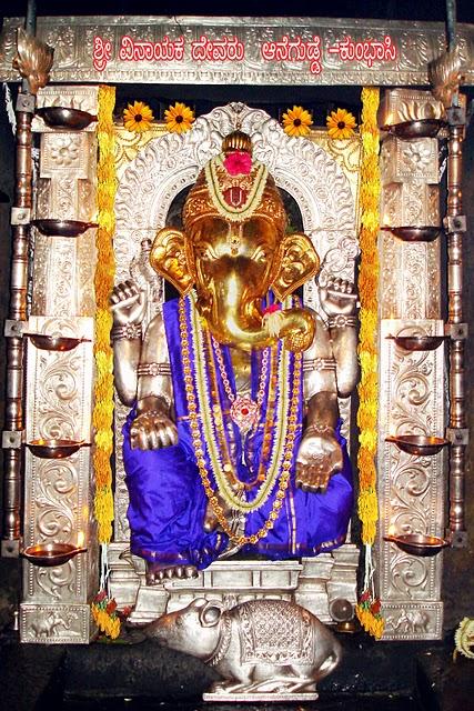 Anegudda Sri Vinayaka Temple