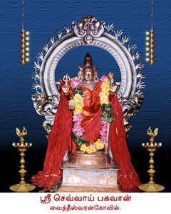 Mangala Bhagawan Temple (Mars)-Vaitheeswaran Kovil