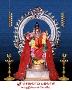 Vrishchika Raashi Temple/Scorpio Zodiac Sign Temple Rashi Temple