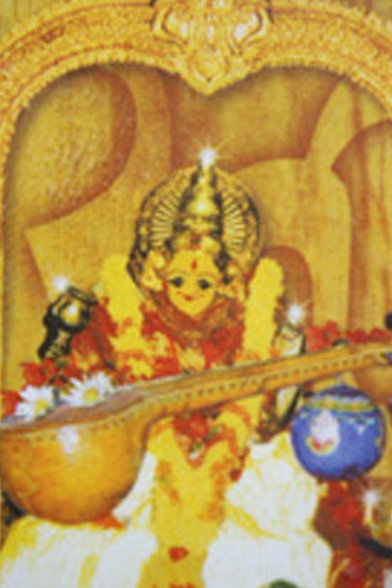 Basara GnanaSaraswathi Temple