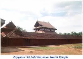 Sri Dharmasastha Sannadhi-Payyanur Subramanya Temple