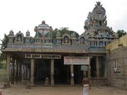 Sudarshanar Chakrathaalwar Sannathi Temple-Srirangam, Nr Trichy