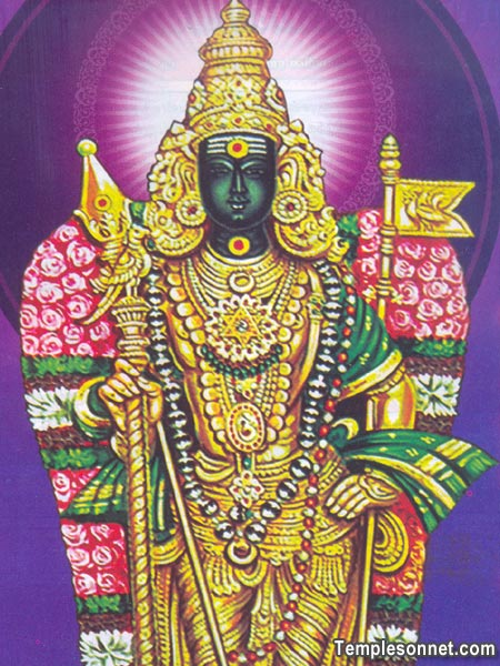 Chennimalai Subramanya Swamy Murugan Temple