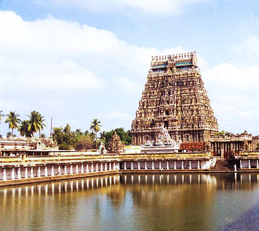 Chidambaram Naramuga Vinayagar Ganesh Temple
