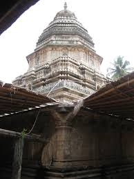 Gokarna Mahaabaleshwara Temple