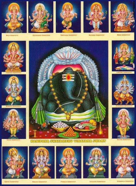 Kanipakam Swayambu Varasiddhi Vinayaka Temple