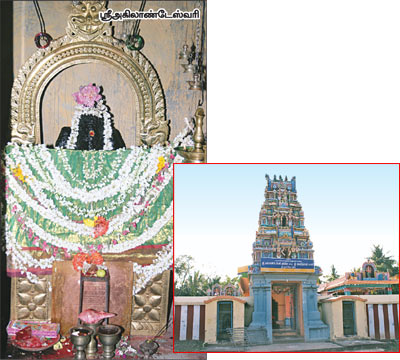 Akilandeshwari Temple-Karuvalarcheri