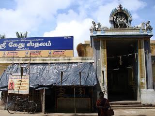 Sri Naganathaswamy Temple-Keezhperumpallam,Nagapattinam