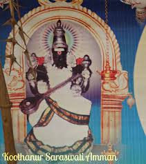 Puja In 4 Temples For Knowledge/Education