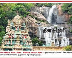 Kutralam Tirukutralanathar Temple