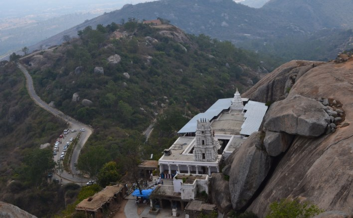 Devarayanadurga Lakshmi Narasimha Swamy Temple