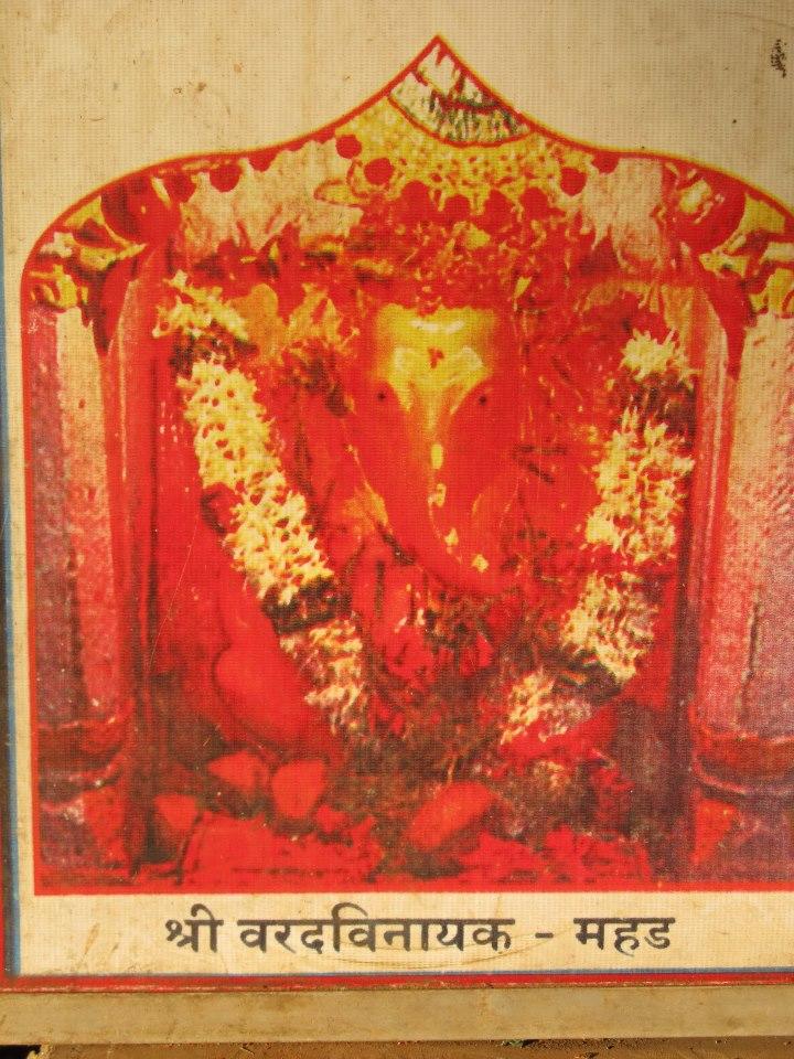 Mahad Varadavinayak Ganesh Temple