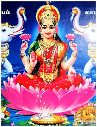 Sri Gajalakshmi Sannadhi-Oushadeshwarar