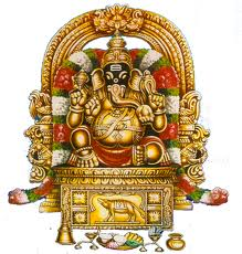 Malaikottai  Uchchi Pillayar Ganesh Temple