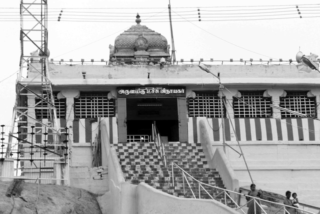 Malaikottai Sri Uchchi Pillayar Ganesh Temple-Trichy