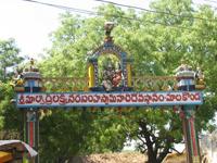 Malakonda Malyadri Lakshmi Narasimha Swamy Temple