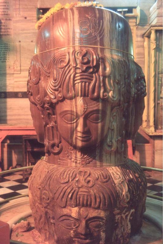 Sri Parvathi Mandir-Pashupathinath Temple-Mandsaur