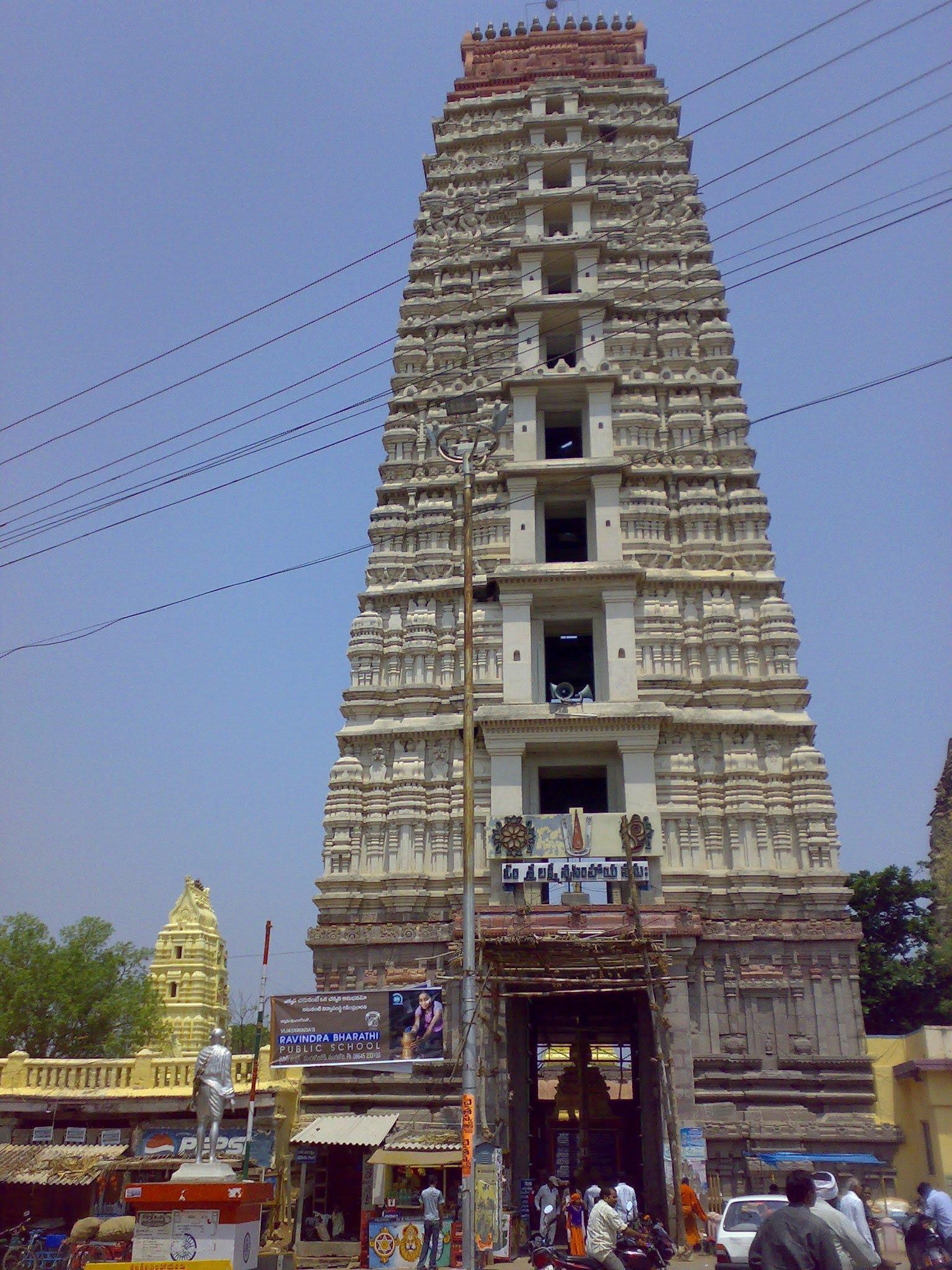 Mangalagiri Panakala Narasimha Swamy Temple