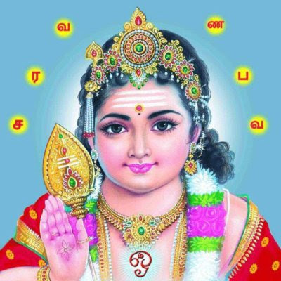 All 6 Muruga/Skanda Aaru Padai Veedu Temples Puja Package