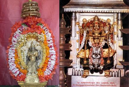 Puja for SARPA DOSHAM