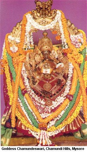 Mysore Chamundeswari DeviTemple