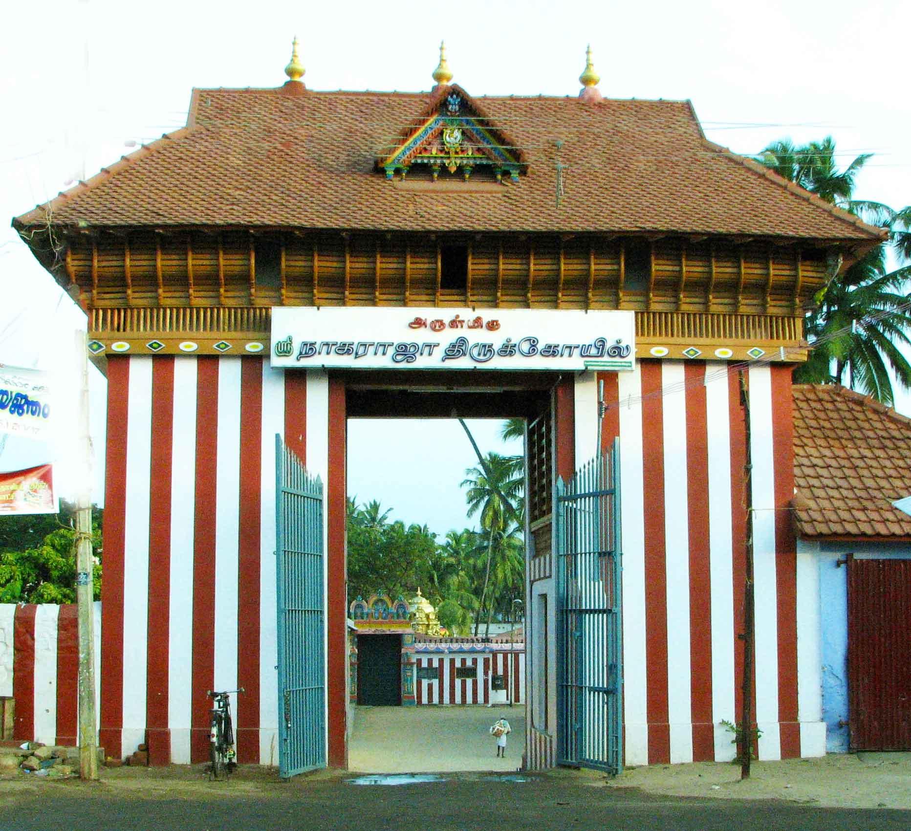 Nagercoil Sri Nagaraja Temple-Nagarcoil