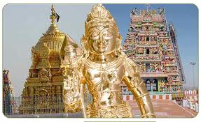 Palani Andavar Murugan Temple