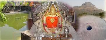 Pali Ballaleshwar Ganesh Temple