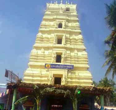Pedakallepalli Durga Nageswara Swami Shiva Parvathi Temple