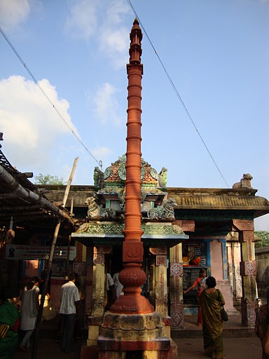 Puja for Shani Bhagawan(Saturn)