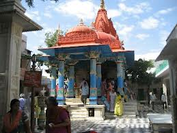 Pushkar Jagatpitha Brahma Temple