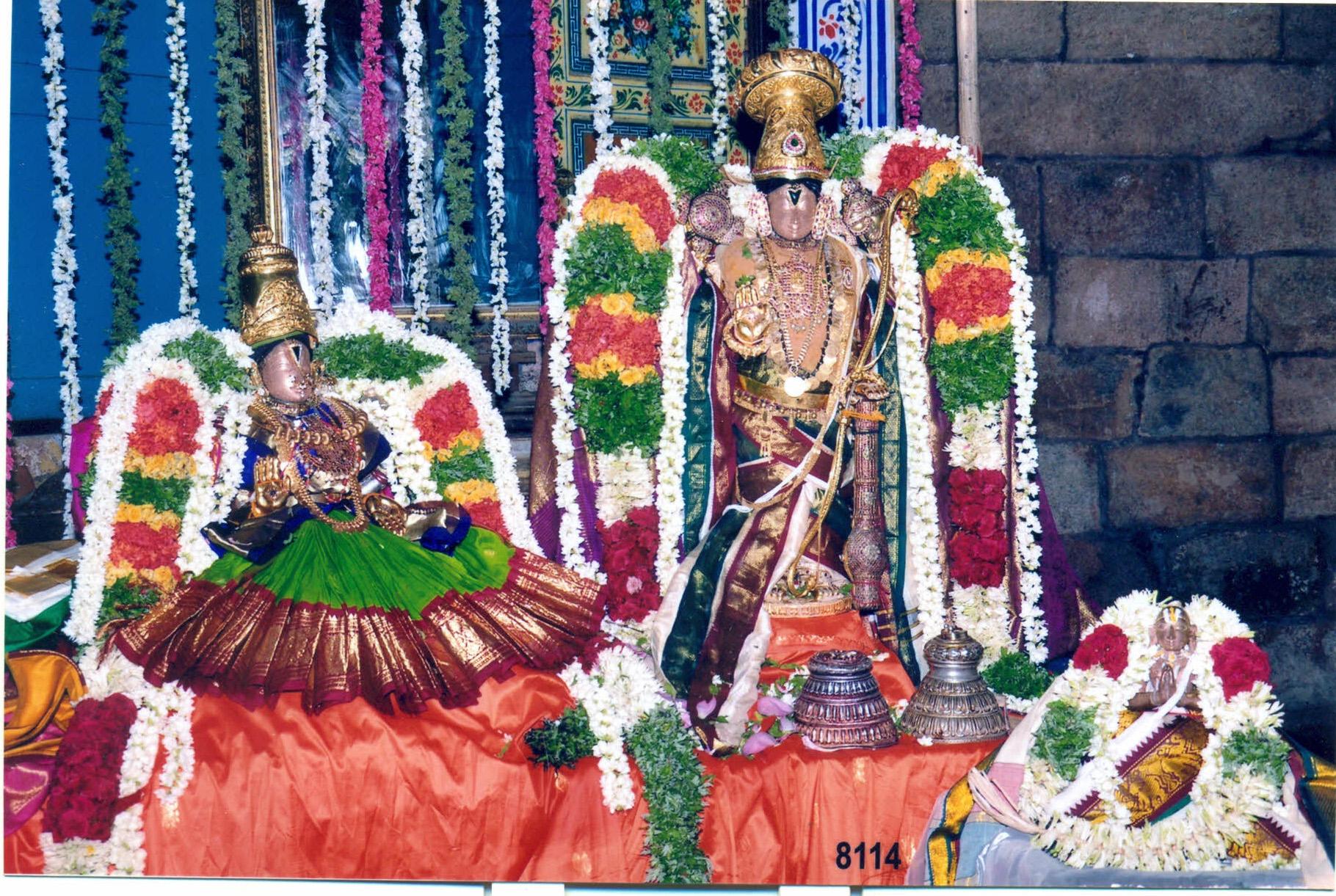 Kumbakonam Sarangapaani Temple