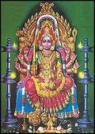 Samayapuram Mariamman Devi Temple