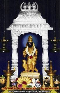Shani Bhagawan Temple (Saturn)-Tirukulandai, Perunkulam