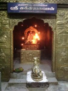 Shukra Bhagawan Temple (Venus)-Then Tiruperai, Nr Tuticorn