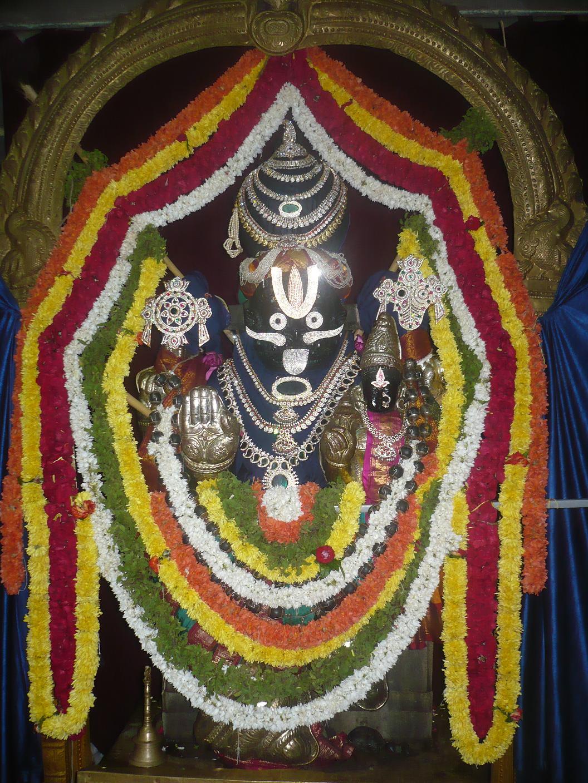 Singarayakonda Varaha Lakshmi Narasimha Swamy Temple