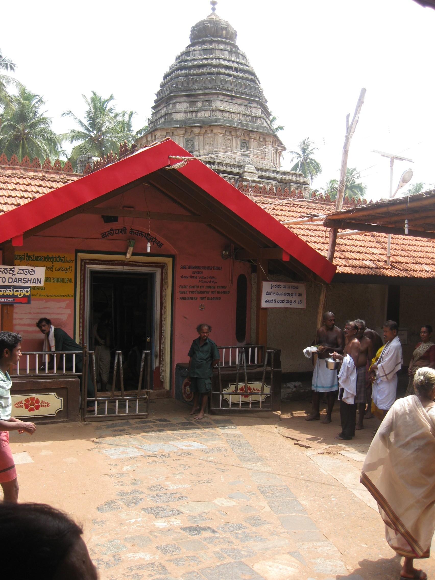 Sri Parvathi Sannadhi-Gokarna Mahabaleshwara Temple