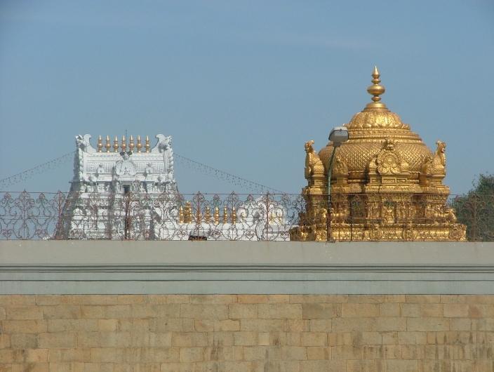 Sri Venkateshwara Temple