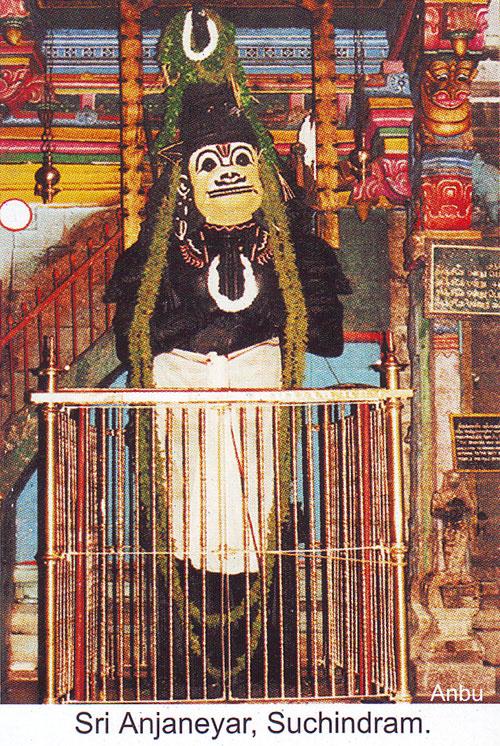 Suchindram Anjaneyar Hanuman Temple