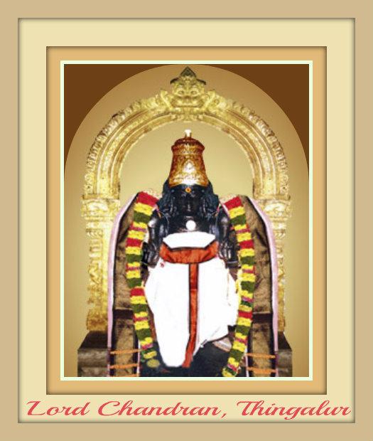 Thingalur Chandra Bhagawan Temple (Moon)-Thingaloor