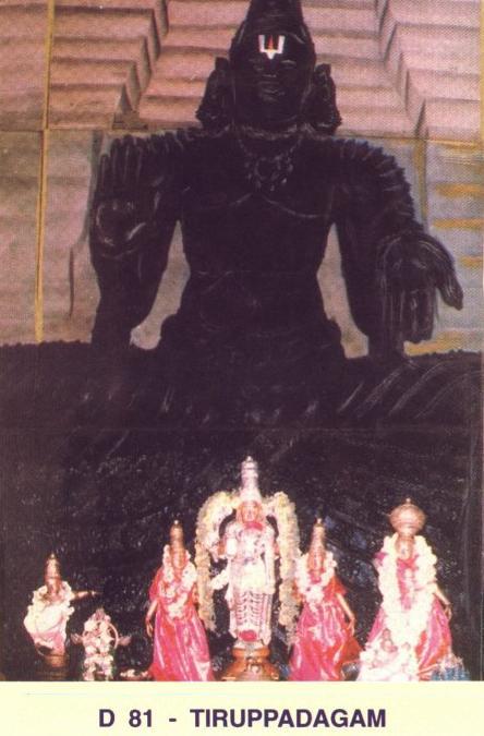 Rohini Nakshatra Temple