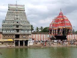 Thiruvarur Thyagarajaswamy Temple